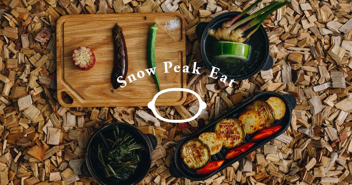 Snow Peak Eat | スノーピーク * Snow Peak