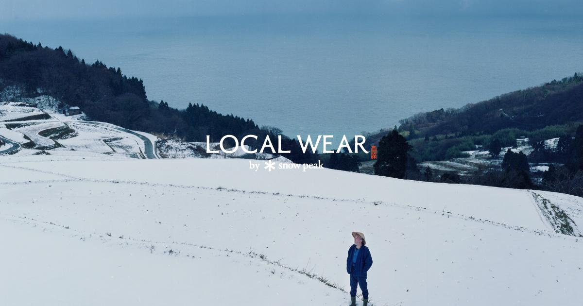 LOCAL WEAR   スノーピーク * Snow Peak