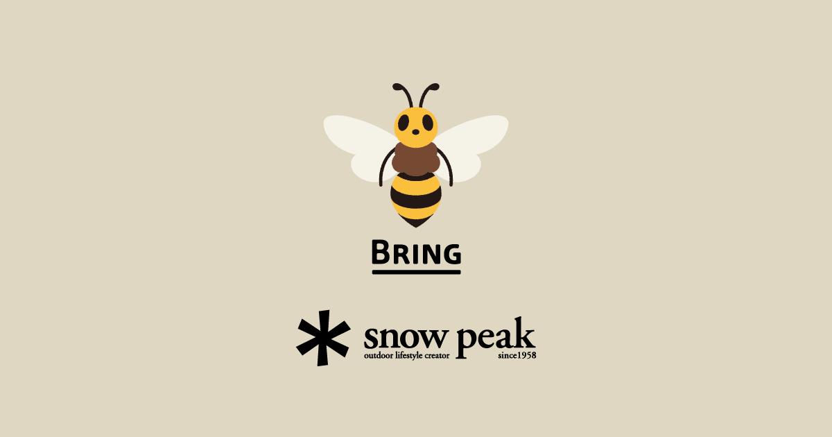 思い出の詰まったテントや洋服に、新たな命を吹き込む。SNOW PEAK ReCYCLE PROJECT. | スノーピーク * Snow Peak