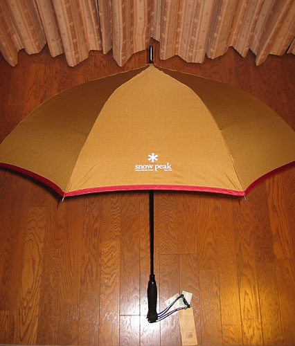 Snow Peak umbrella field umbrella
